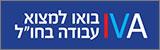 以色列风险投资协会